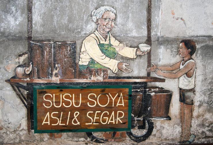 azjatyckie jedzenie georgetown mural