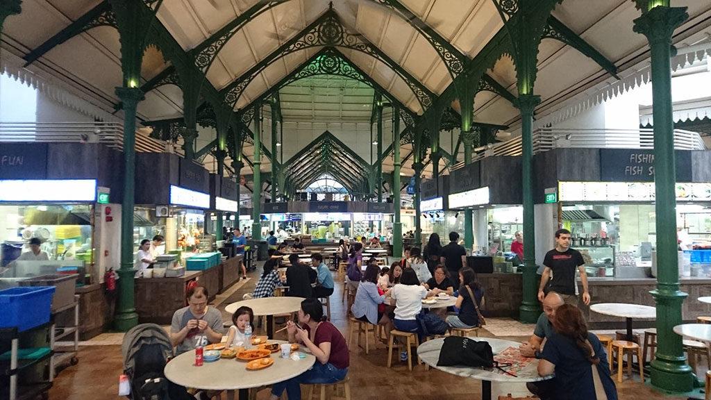 azjatyckie jedzenie food centre