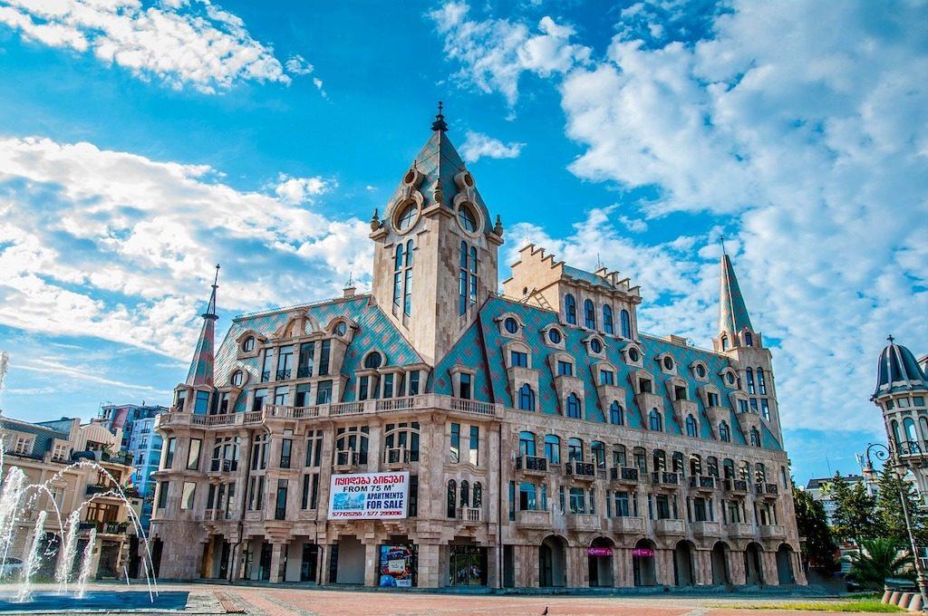 Zachodnia Gruzja Batumi Plac Europejski